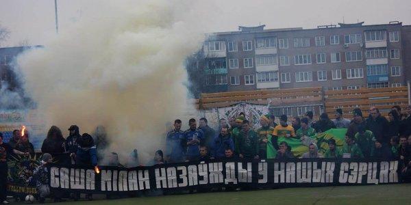 Турнир по футболу в Лиде среди фанатов
