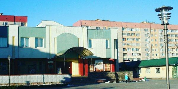 Лидский историко-художественный музей в городе Лиде
