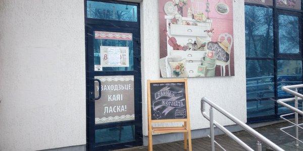 "АнтиКафе ""Тайная комната"" в городе Лиде"
