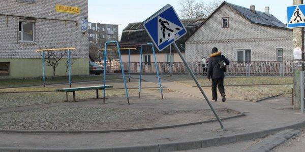Очередной факт вандализма в Лиде