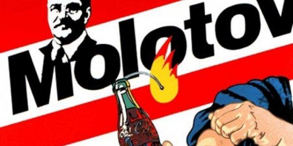 В Беларуси за «коктейль Молотова» будет грозить до пяти лет тюрьмы