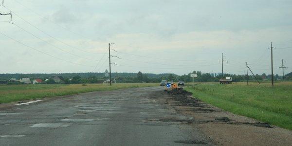 Ремонт на объездной дороге в районе хасановская (Фото, Видео)