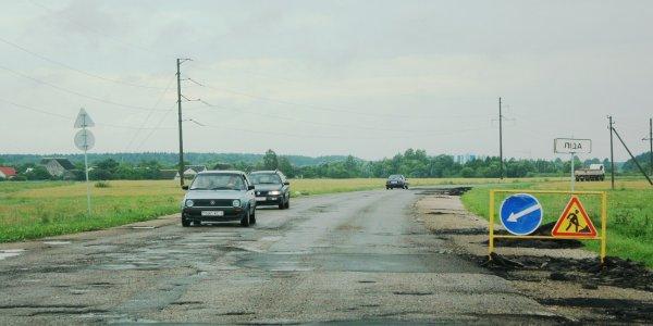 """Второй год платим налог за """"дороги"""", а в Лиде состояние дорог всё хуже и хуже"""