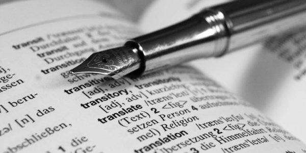 Письменные переводы документов | цены на услуги перевода |