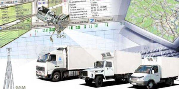 GPS система контроля: инструмент эффективного использования автопарка