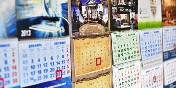 Полиграфические услуги. Печать визиток
