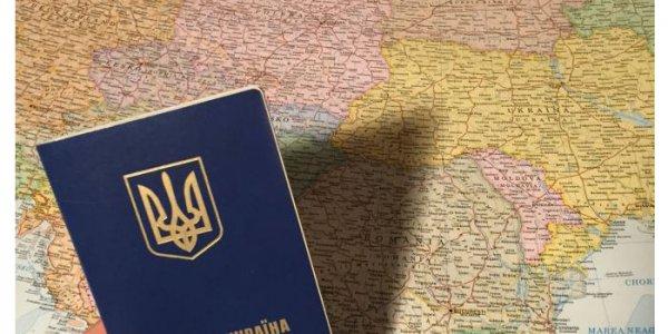 Шаги по регистрации частного предпринимателя в Украине