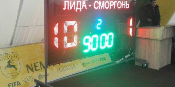 ФК Лида  забила десять мячей в ворота «Сморгони»