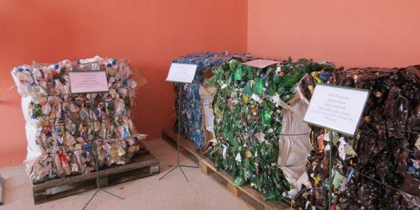 Музей коммунальных отходов в Лиде