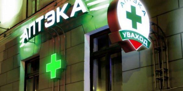 Лидчанин показал аптекарше член: не дала воды запить лекарство