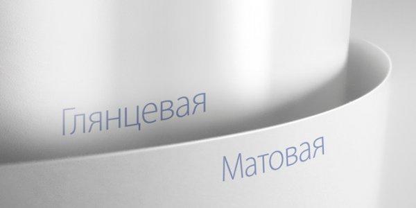 Чем матовая бумага отличается от глянцевой по своим характеристикам?