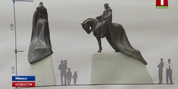 Весной в Лиде установят памятник Гедымину