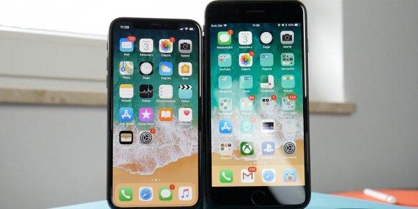 Телефон настоящего и будущего