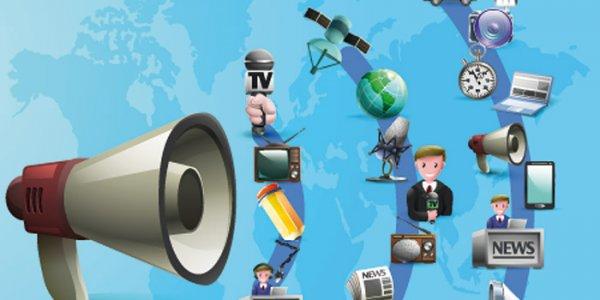 СМИ спасёт мир