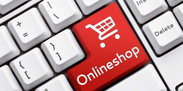 Где заказать продвижение интернет магазина