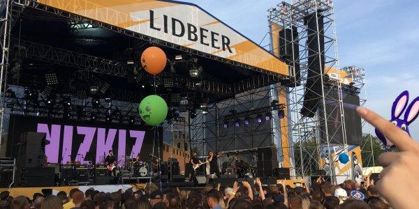 Фотографии Lidbeer 2018