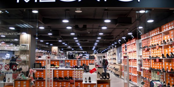 Магазин Мегатоп предлагает красивую и удобную обувь для всей семьи.