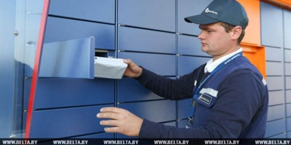 Белпочта официально запустила в эксплуатацию почтоматы в Лиде, Орше, Борисове и Бобруйске