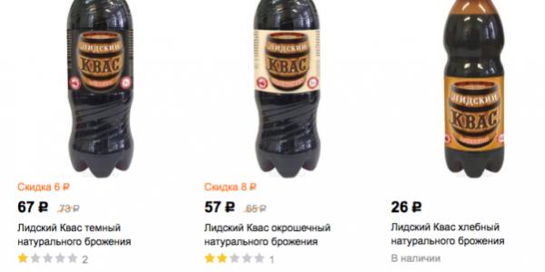 В России продают поддельный «Лидский» квас