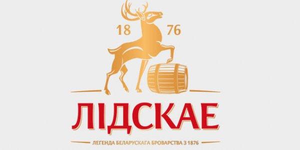 «Лидское пиво» планирует к 2025 году выпускать 300 млн литров продукции