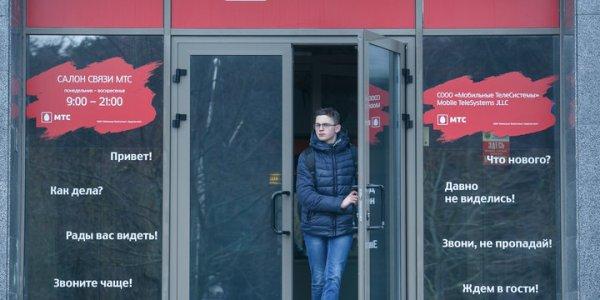 Жительница Лиды задолжала МТС 1,8 рубля, которые через 2 года преобразовались в 10,62 рубля