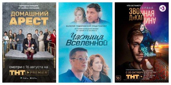 Лучшие сериалы уходящего 2018 года: обзор