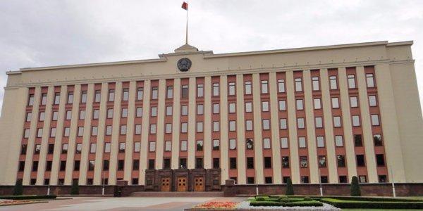 В Администрацию Президента в 2018 году лидчане обращались 269 раз
