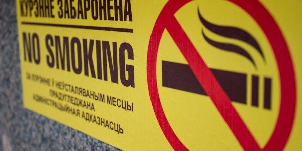 Курильщиков ограничат декретом президента