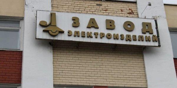 Работники МЧС проверили Лидские предприятия