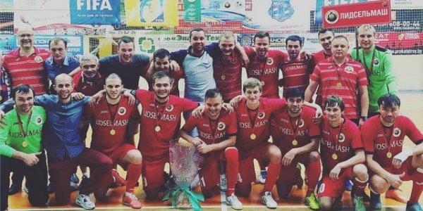«Лидсельмаш» разгромил «Столицу» и вышел в в финал Кубка Беларуси (Видео)