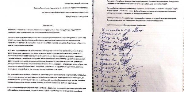 В Березовке ввели плату за спортзал, люди возмутились