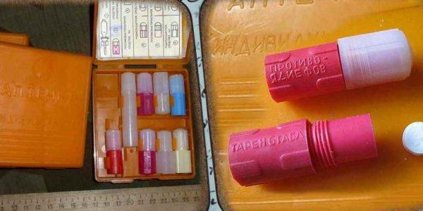 Лидчанин осужден на 8,5 лет колонии за приобретение, перевозку, хранение и сбыт психотропных веществ