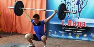 В Лиде состоялось первенство юношей по тяжелой атлетике на призы Гродненской региональной таможни