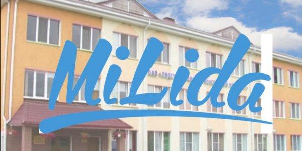 ОАО «Лидский молочно-консервный комбинат» присоединяют к крупному переработчику молока