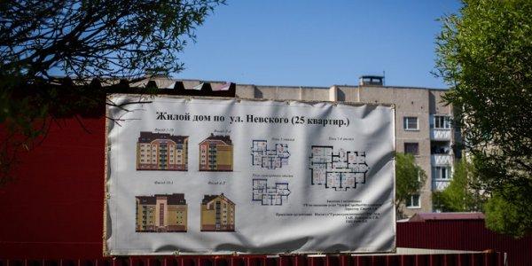 В Лиде местные протестуют против стройки нового дома