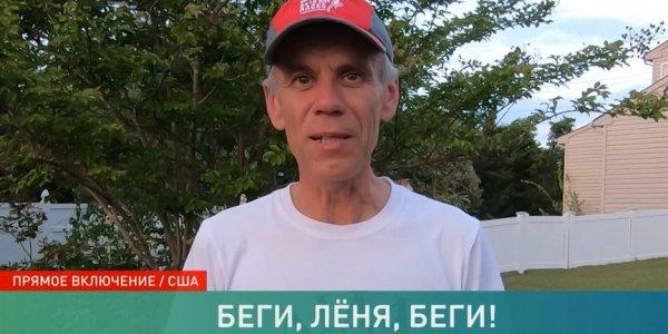 Леонид Анацко из Лиды пробежал 1078 км (Видео)