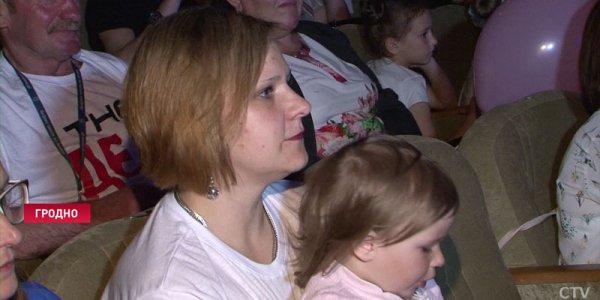 Семья из Лидского района стала лучшей в Гродненской области