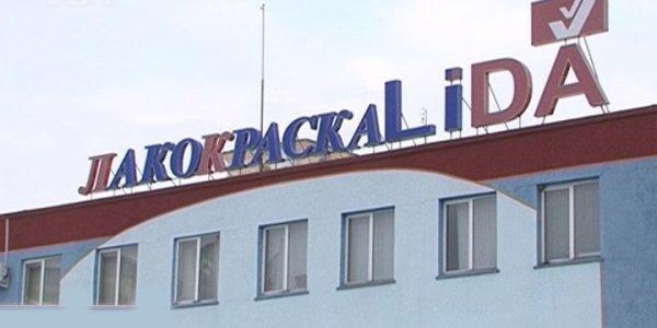 Следствие по делу бывшего директора лидской «Лакокраски» тянется шестой год