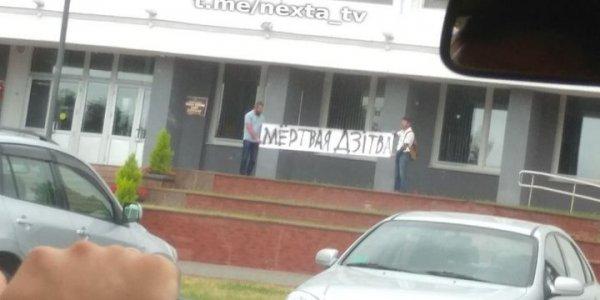 В Лиде двое мужчин вышли к райисполкому с плакатом «Мертвая Дзiтва»