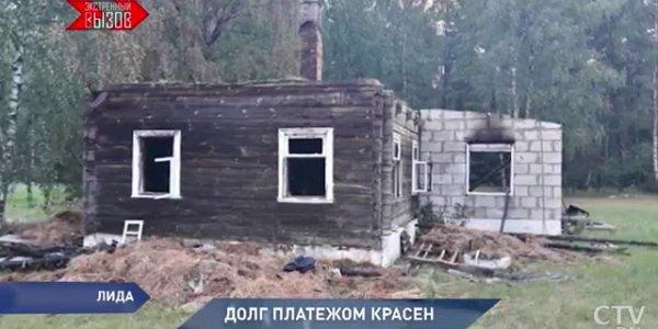 Сожгли дом, избили и заставили взять кредит: в Лиде из-за карточного долга поссорились криминальные авторитеты