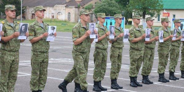 В Лидском пограничном отряде состоялась акция «Боевой расчет»