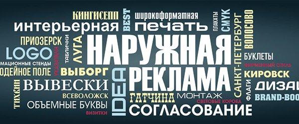 Эффективно работающие рекламные агентства Ростова-на-Дону, грамотно раскручивающие любые производства и их продукцию