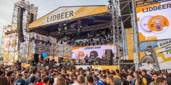 Программа LIDBEER-2019 в Лиде