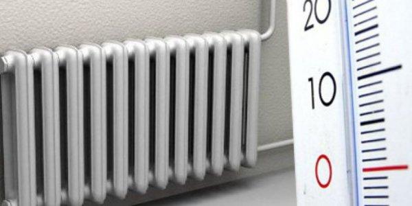 24 сентября на Лидчине начнут включать отопление