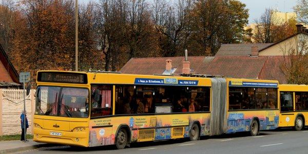 В Лиде изменяется расписание пригородных маршрутов в связи с праздниками
