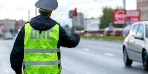 В Лидском районе сотрудники ГАИ в усиленном режиме проверят автодороги