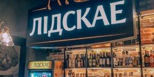 В России начали выпускать «фейковый» Лидский квас
