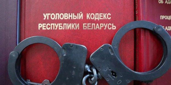 Лидчанин «заминировал» ДК и получил 3 года колонии строгого режима