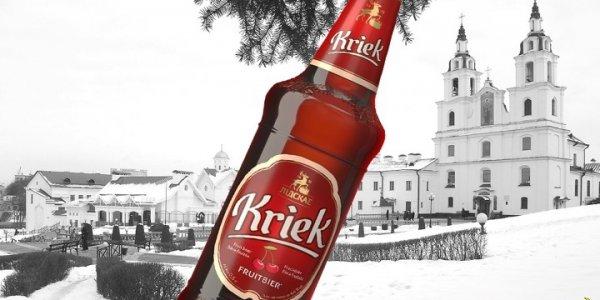 Лидские пивовары выпустили пиво с добавлением сока