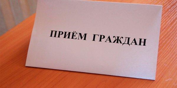 В Лиде 29 января прием граждан проведет Министр энергетики Беларуси